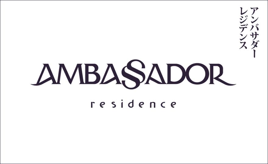 Ambassador Residence